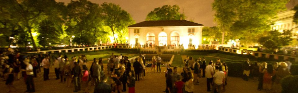 Art After Dark: After Hours Soiree at the Art Museum of the Americas - An Exclusive and Delightful Art, Music, and Dance Soiree under the Stars on Thursday, September 1, 2016 at 7:00 PM